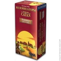 Настольная Игра Hobby world Колонизаторы. Расширение для 5-6 игроков (4620011811011)