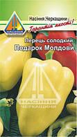 Перець солодкий Подарок Молдови (10г)