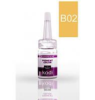 Пигмент для бровей B02 (Карамель) 10 мл Kodi
