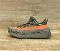 Женские кроссовки Adidas Yeezy Boost 350 V2 серые с оранжевой полоской