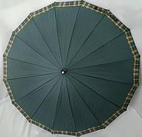 Зонт-трость полуавтомат  Ziller  16 спиц / Зонт антиветер