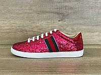 Женские кроссовки Гуччи с глитером, бордовый глиттер