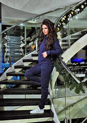 Женский костюм люрексовая 2-х нитка ,цвет синий