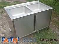 Ванна моечная штампованная двухсекционная с дверьми