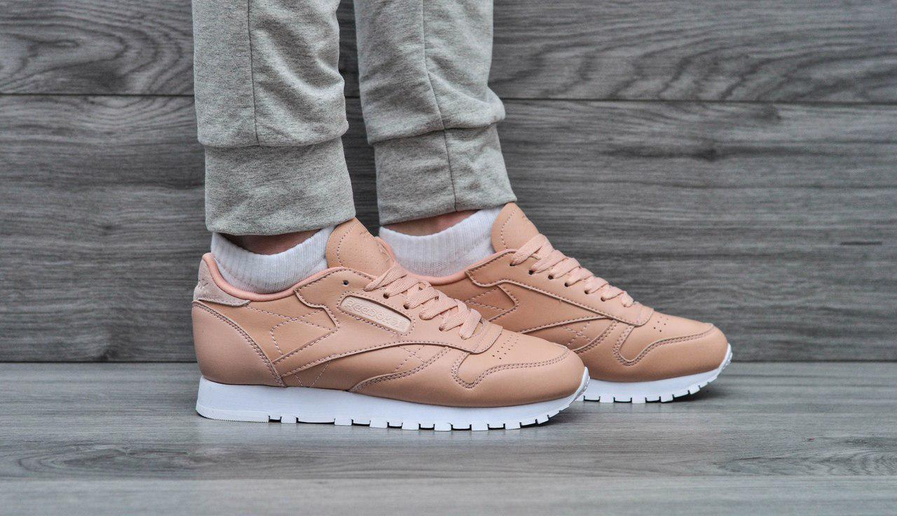 Модные женские кроссовки Reebok Classic для фитнеса (персиковые), пресс  кожа + пена, 47095dae98b