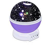 Ночник шар проектор звездное небо Star Master Dream QDP01 Purple
