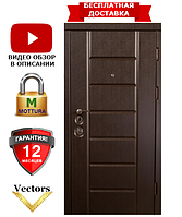 Двери Входные Взломостойкие Very Dveri замки Mottura,  В Квартиру, Бронированные Антивандальные, Бронедвери