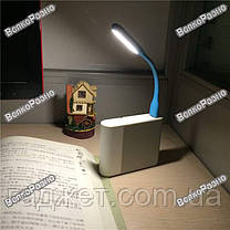 USB лампа для ноутбука LED light синего цвета., фото 3