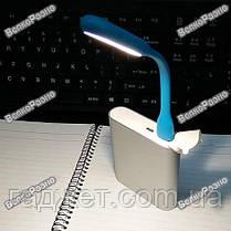 USB лампа для ноутбука LED light синего цвета., фото 2