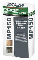 PROFLINE Смесь для мурувания МР-150