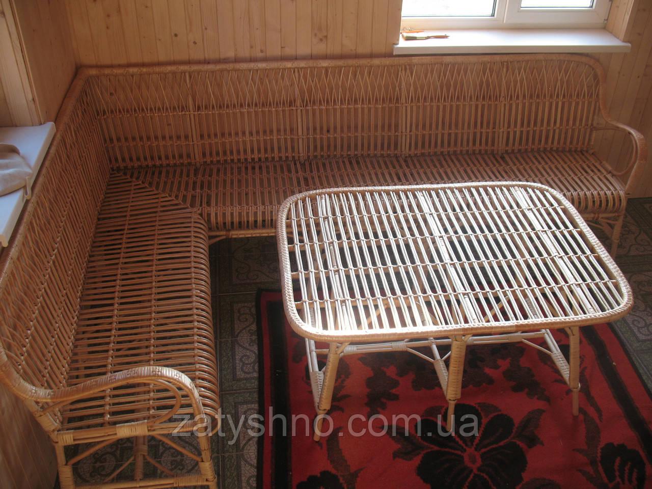 Кухонный уголок плетеный из лозы