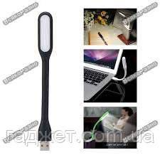 LED Light usb лампа для ноутбука черного цвета.