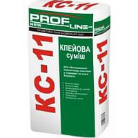 PROFLINE Клейова суміш для плитки КС-11