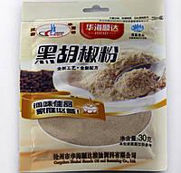 Приправа: Черный перец молотый пудра 30г tmHHSD