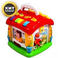 Логика дом музыкальная игрушка