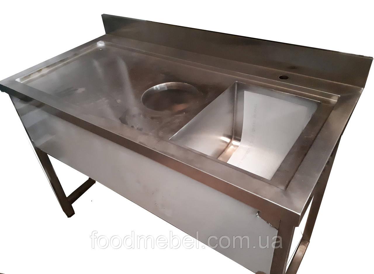 Стол мойка с углублением столешницы и отверстием для отходов из нержавеющей стали