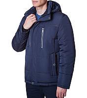 Мужская куртка с капюшоном на молнии зимняя Ajento 1902 темно-синяя