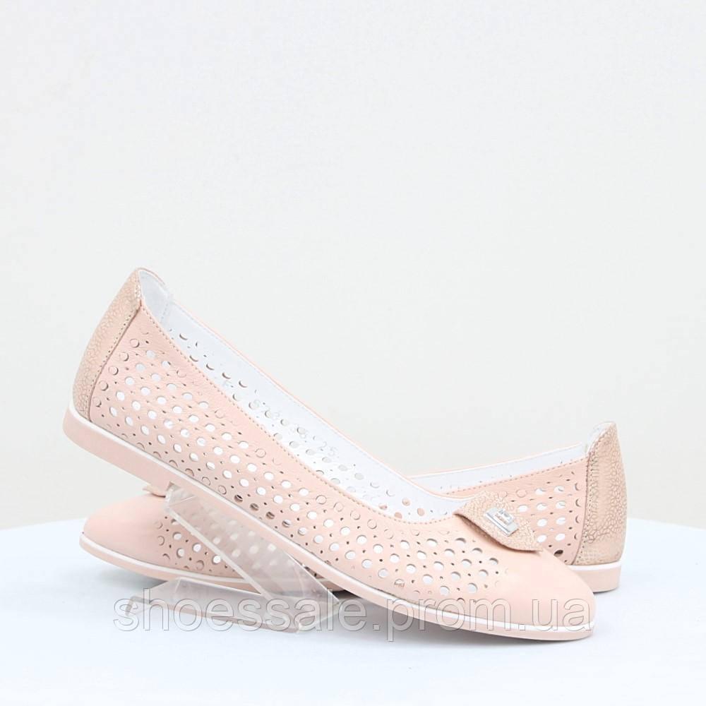 Женские балетки Mistral (49371)