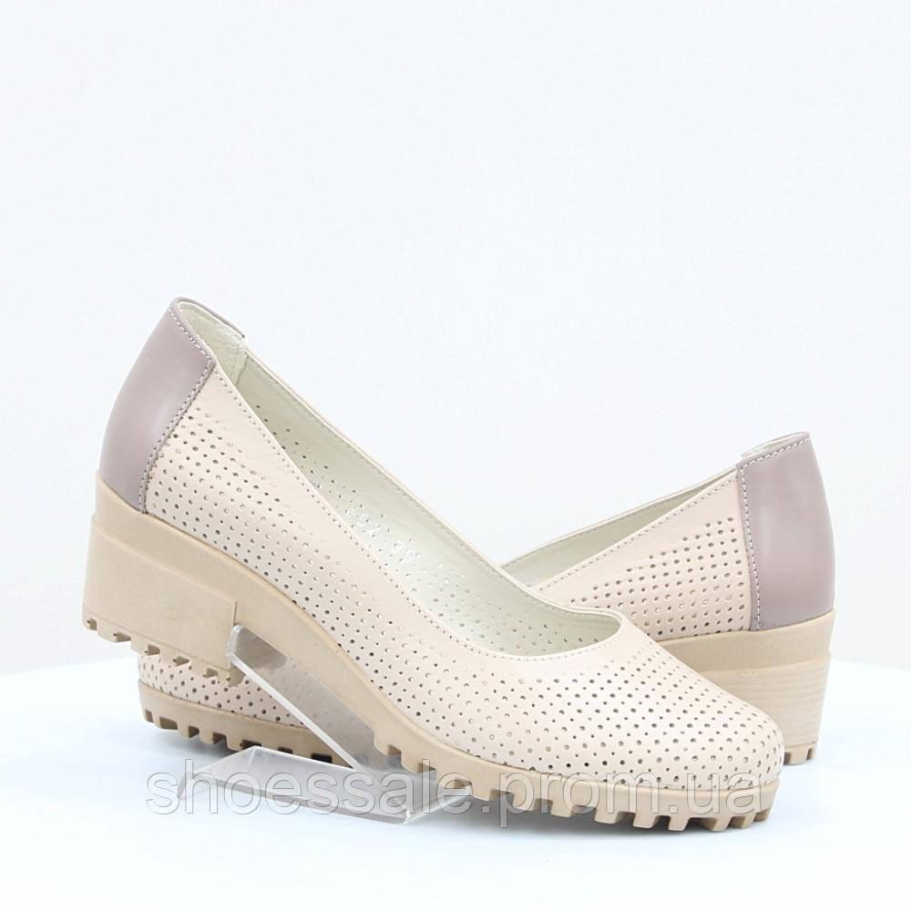 Женские туфли Mistral (49369)