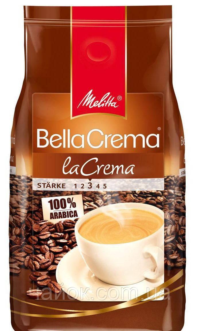 Кофе Melitta Bella Crema La Crema  в зернах 1 кг