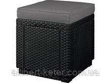 Пуф зі штучного ротангу Cube with cushion графіт (Allibert)