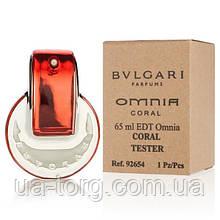 Тестер женский Bvlgari Omnia Coral,65 мл