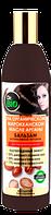 """Бальзам """"Интенсивное питание"""" для окрашенных волос Dr. Bio (Доктор Био)"""