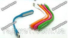 USB лампа для ноутбука LED light оранжевого цвета, фото 2