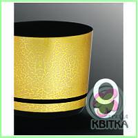 Цветочный горшок «Korad 9» 1.1л