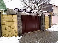 Навес над воротами из металла, фото 1
