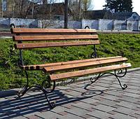 Скамья парковая Садовая 1,5м, фото 1