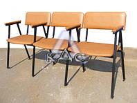 """Стулья """"Алиса-трио П"""", стулья для залов, стулья для аудиторий, секции стульев"""