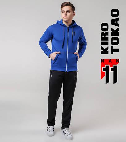 Мужской костюм для спорта Киро Токао 420 электрик-белый