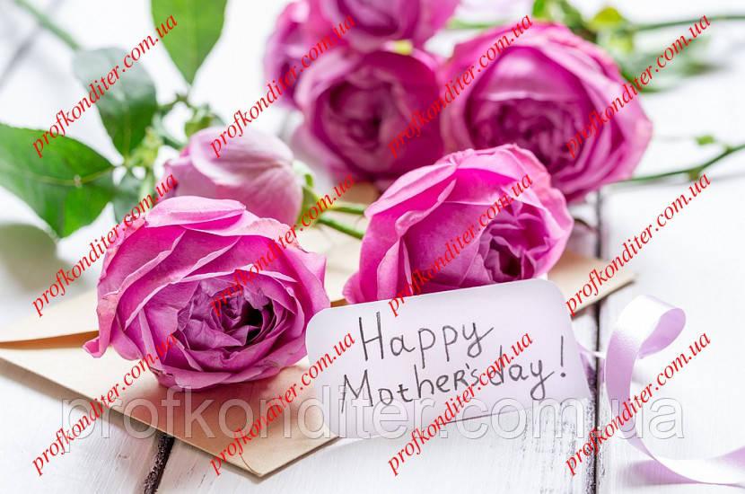 Вафельная картинка День Матери - 6