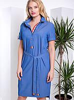 Женское джинсовое платье больших размеров (Дарлин lzn )