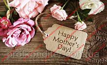 Вафельна картинка День Матері - 7