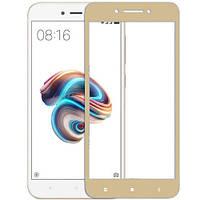 Защитное стекло 3D Gold для Xiaomi Redmi 5A / Redmi Go