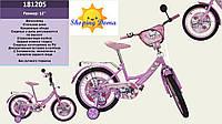Детский двухкалесный велосипед д 12 Hello Kitty
