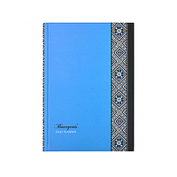 Ежедневник А5 твёрдая обложка, 160л., линия Голубой
