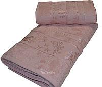 Комплект бамбуковых полотенец Cestepe