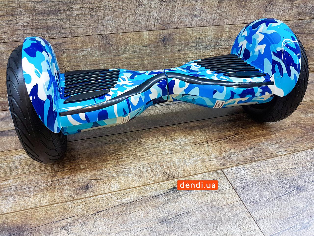 Гироборд SBW 10.5 Premium TaoTao Самобаланс Камуфляж Синий