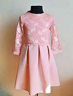 Детское нарядное платье для девочек персикового цвета, фото 1