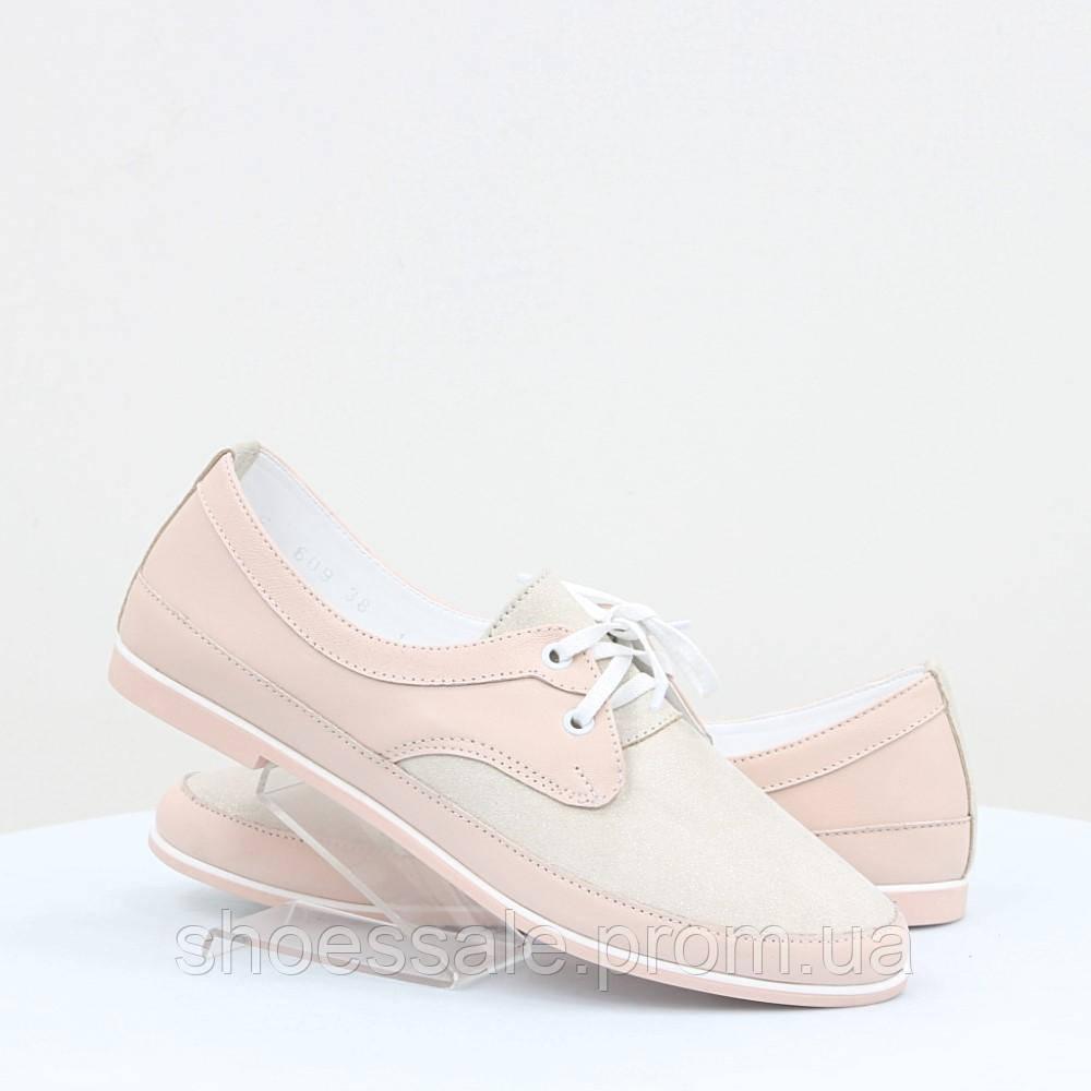 Женские туфли Mistral (49368)