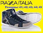 Кроссовки ботинки Piazza Italia. Мужские кроссовки производства Италии. Оригинал