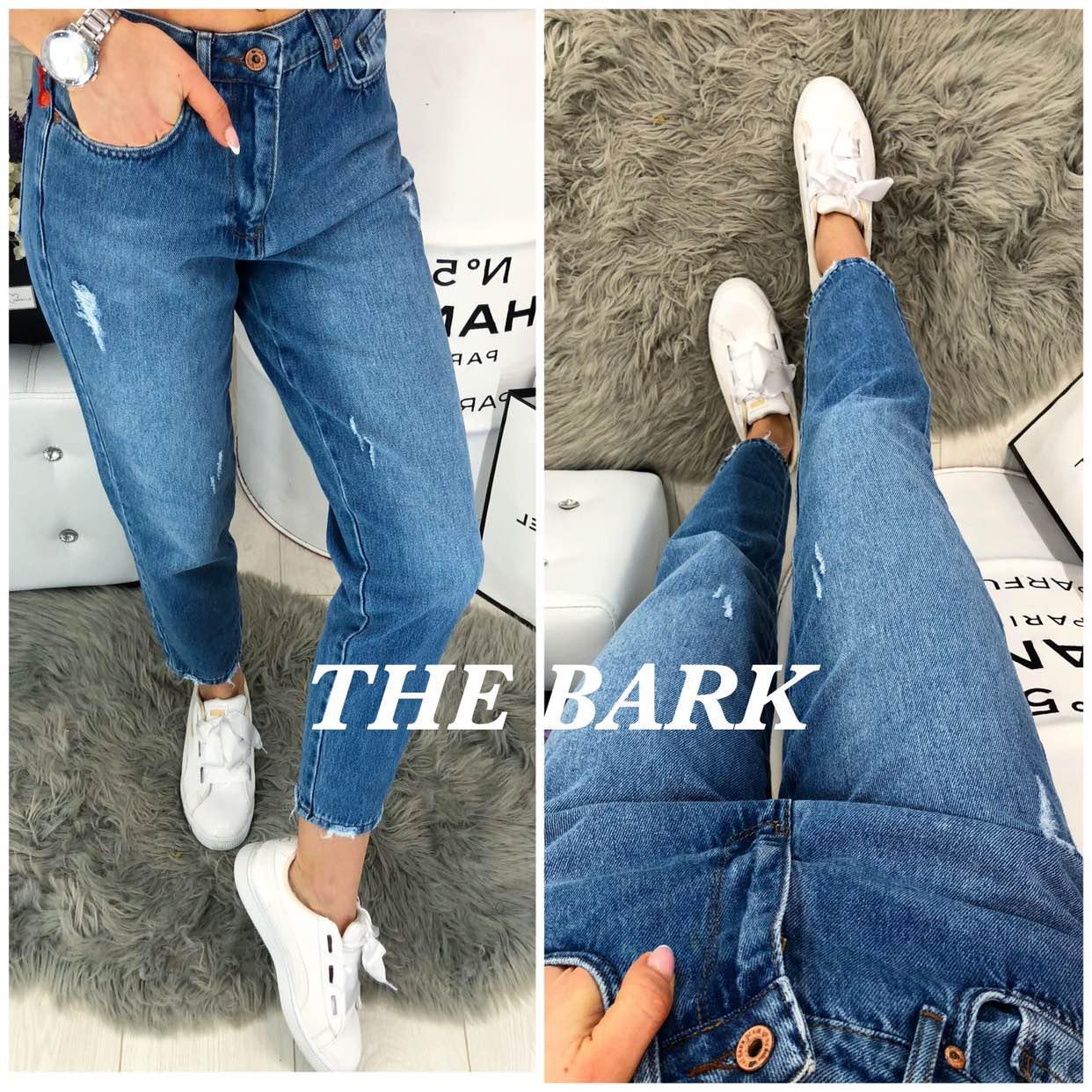 12d61475af3 Стильные джинсы MOM со змейкой сзади  продажа