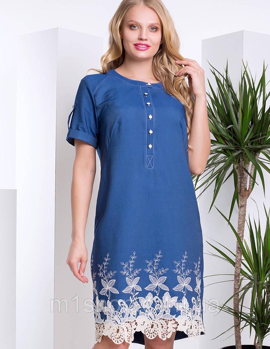 c90187812c1 Женское джинсовое платье больших размеров с кружевом (Арабелла lzn ...