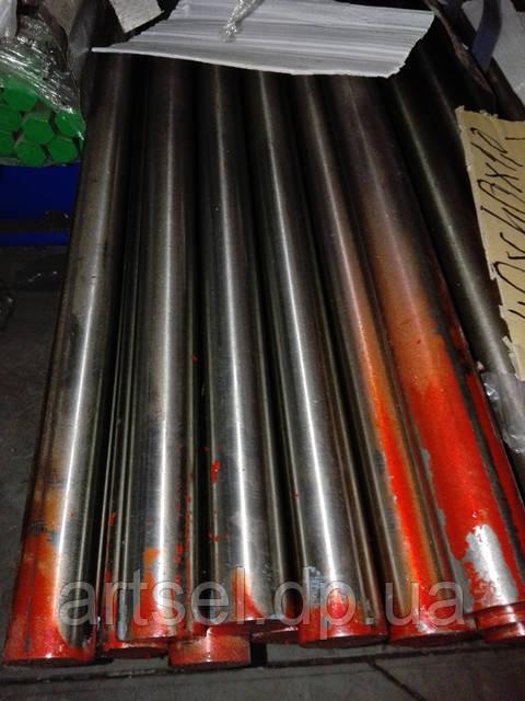 Круг нержавеющий из высокопрочной стали (2 часть)