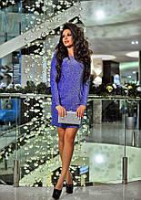 Женское платья Ткань: люрекс.В разных цветах