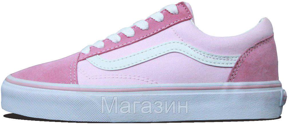 Женские кеды Vans Old Skool Pink (Ванс Олд Скул) в стиле розовые - Магазин f075e6f1aff