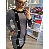 Платье из трикотажа с пуговицами №127 Размер:S - (42);Цвет:Серый